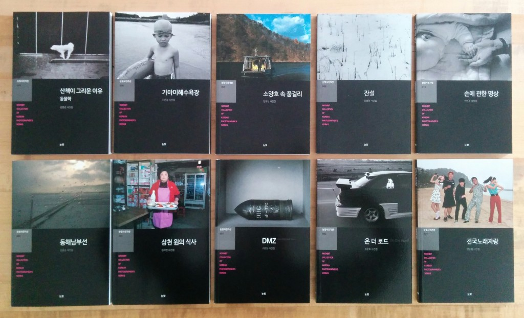 Recent series of Noonbit books
